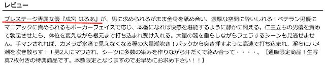 長谷川モニカ外送到府任人上!