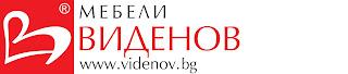 Мебели Виденов - брошура - каталог
