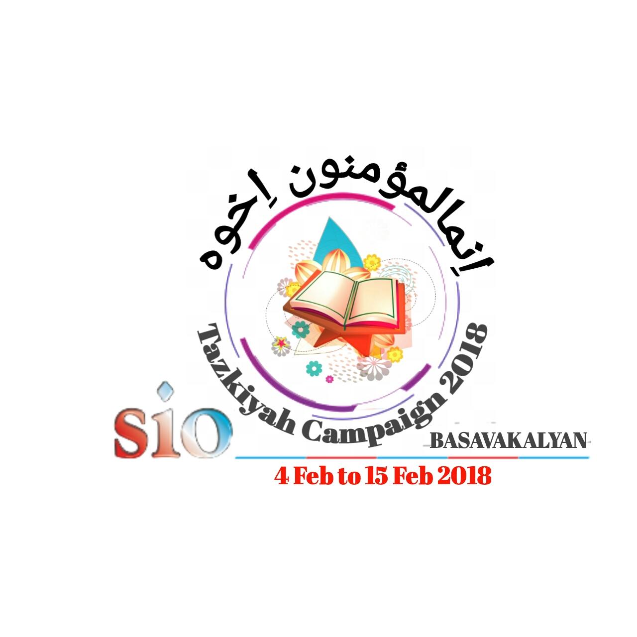c2d1a7eeb30 SIO Basavakalyan Unit  Launching Program Tazkiya Campaign in ...