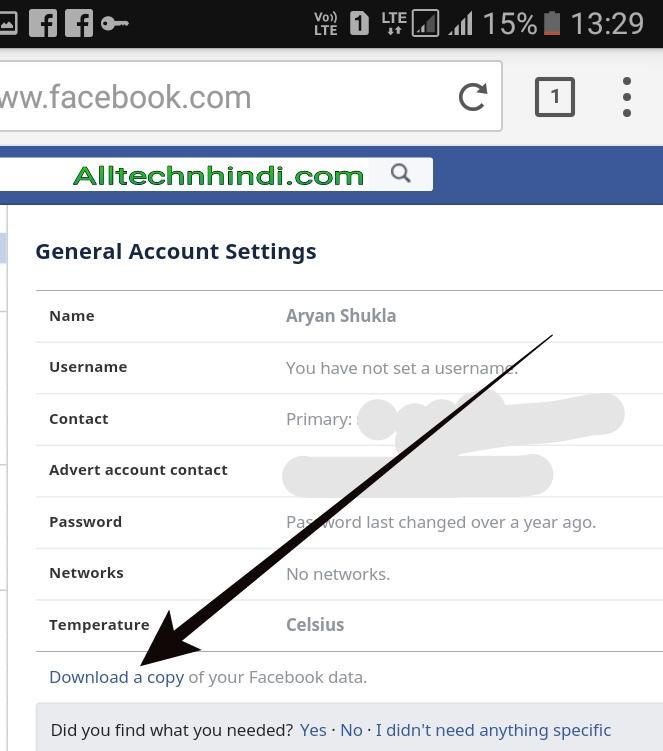 Facebook id ke delete hue messages vapas kaise laaye yani backup aab aap apni email id open kariye jo aapne facebook se connect kar rakhi thi ccuart Images