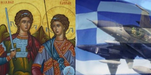 -Γιορτάζει η Ελληνική Πολεμική Αεροπορία
