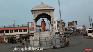 Ramesh chowk aurangabad