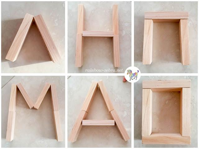 Алфавит из брусочков