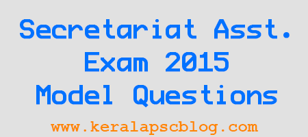 Secretariat Assistant Exam 2015 Expected Questions