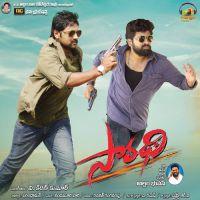 Saradhi songs, Saradhi 2017 Movie Songs, Saradhi Mp3 Songs, Revanth Gh, Sammohit Tumuluri, Saradhi Songs, Saradhi Telugu Songs Saradhi Songs