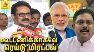 S Thirunavukkarasar blames BJP on IT Raid | Latest Speech
