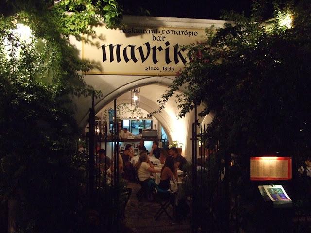 Restaurante Mavrikos, ilha de Rodes