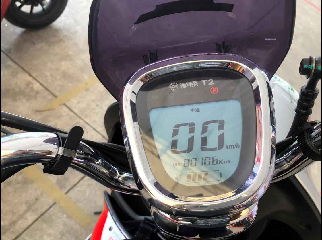 Đã có xe máy điện Honda chính hãng tại Việt Nam chưa? bán xe máy điện Honda, xe máy điện Honda giá bao nhiêu, mua xe máy điện Honda
