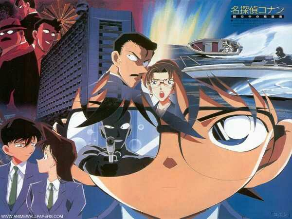 Detective Conan Movie 04: Captured in Her Eyes BD Subtitle Indonesia