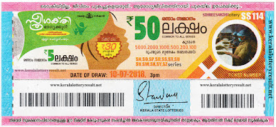 KeralaLotteryResult.net , kerala lottery result 10.7.2018 sthree sakthi SS 114 10 july 2018 result , kerala lottery kl result , yesterday lottery results , lotteries results , keralalotteries , kerala lottery , keralalotteryresult , kerala lottery result , kerala lottery result live , kerala lottery today , kerala lottery result today , kerala lottery results today , today kerala lottery result , 10 07 2018 10.07.2018 , kerala lottery result 10-07-2018 , sthree sakthi lottery results , kerala lottery result today sthree sakthi , sthree sakthi lottery result , kerala lottery result sthree sakthi today , kerala lottery sthree sakthi today result , sthree sakthi kerala lottery result , sthree sakthi lottery SS 114 results 10-7-2018 , sthree sakthi lottery SS 114 , live sthree sakthi lottery SS-114 , sthree sakthi lottery , 10/7/2018 kerala lottery today result sthree sakthi , 10/07/2018 sthree sakthi lottery SS-114 , today sthree sakthi lottery result , sthree sakthi lottery today result , sthree sakthi lottery results today , today kerala lottery result sthree sakthi , kerala lottery results today sthree sakthi , sthree sakthi lottery today , today lottery result sthree sakthi , sthree sakthi lottery result today , kerala lottery bumper result , kerala lottery result yesterday , kerala online lottery results , kerala lottery draw kerala lottery results , kerala state lottery today , kerala lottare , lottery today , kerala lottery today draw result,