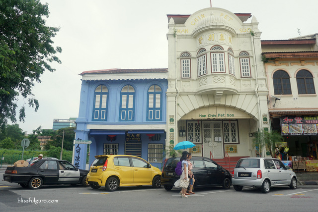Ipoh Old Town Malaysia Blog