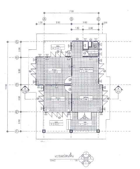 Check out this small bungalow that might be short in size, but big in character! This small house plan with blueprint consists of 2 bedrooms, 1 bathroom, a living room, kitchen, and balcony.