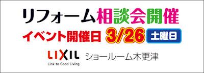 http://www.kajio.co.jp/160326.html