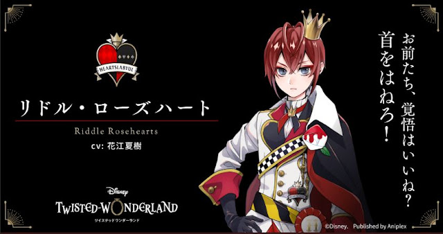 'Disney Twisted-Wonderland' Game yang Didesain oleh Pembuat Black Butler