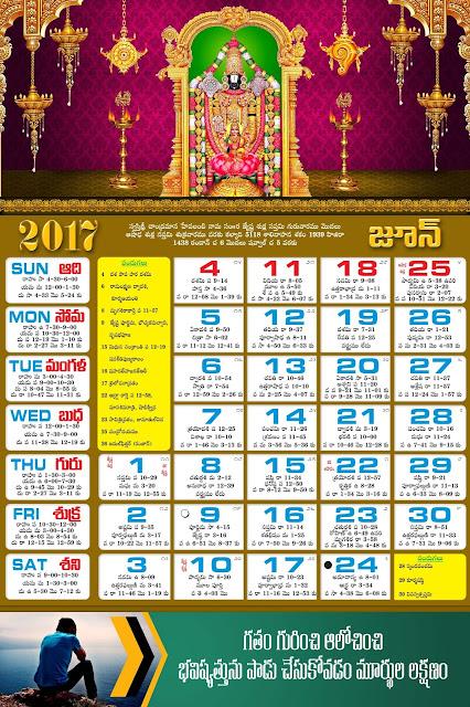 elugu calendar 2017 with festivals telugu calendar 2017 february ...