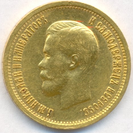 Russian Gold Coins 10 Roubles Of 1899 Nicholas Ii World