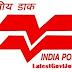 India Post Recruitment 2018 For 2411 Gramin Dak Sevak Posts | Apply Online @www.indiapost.gov.in
