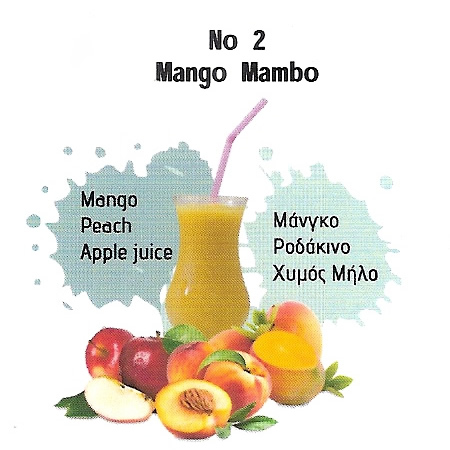 No 2 - Mango Mambo