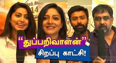 """THUPPARIVAALAN"" Movie Special Premiere Show | Vishal | Mysskin"
