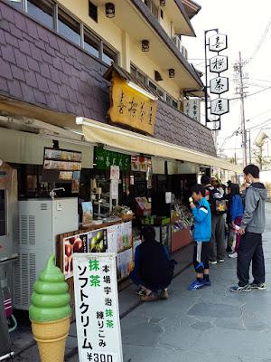 Green Tea Ice Cream Store in Uji Kyoto