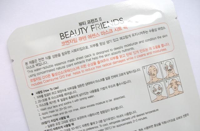 Beauty Friends II by Vanedo - Coenzyme Q10 23gr. Essence Mask Sheet Pack, review