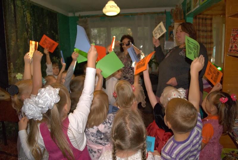 экскурсия в библиотеку для дошкольников знакомство с библиотекой
