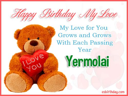 Yermolai Happy Birthday My Love