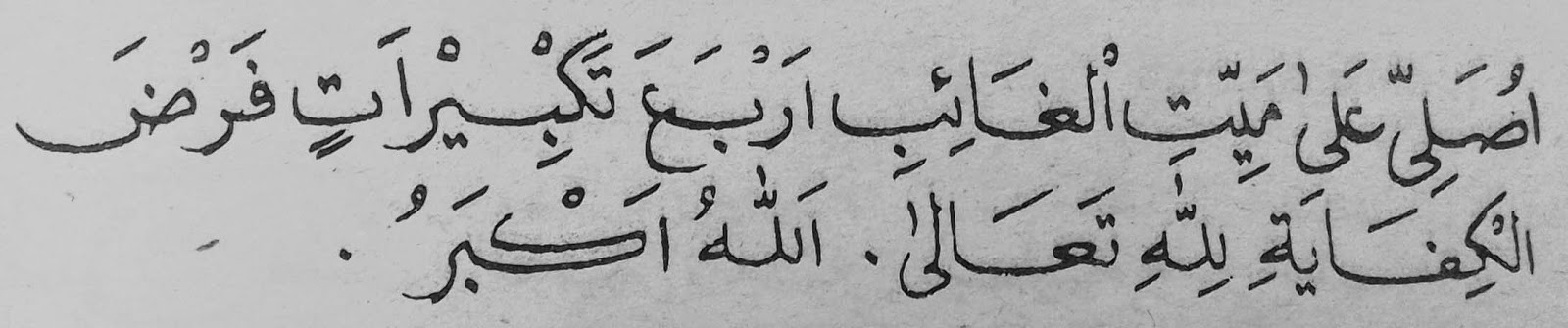 Niat Sholat Ghaib Dan Artinya