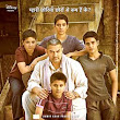 Dangal - Movie Review