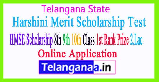 HMSE Harshini Merit Scholarship Test 2017 HMS Telangana