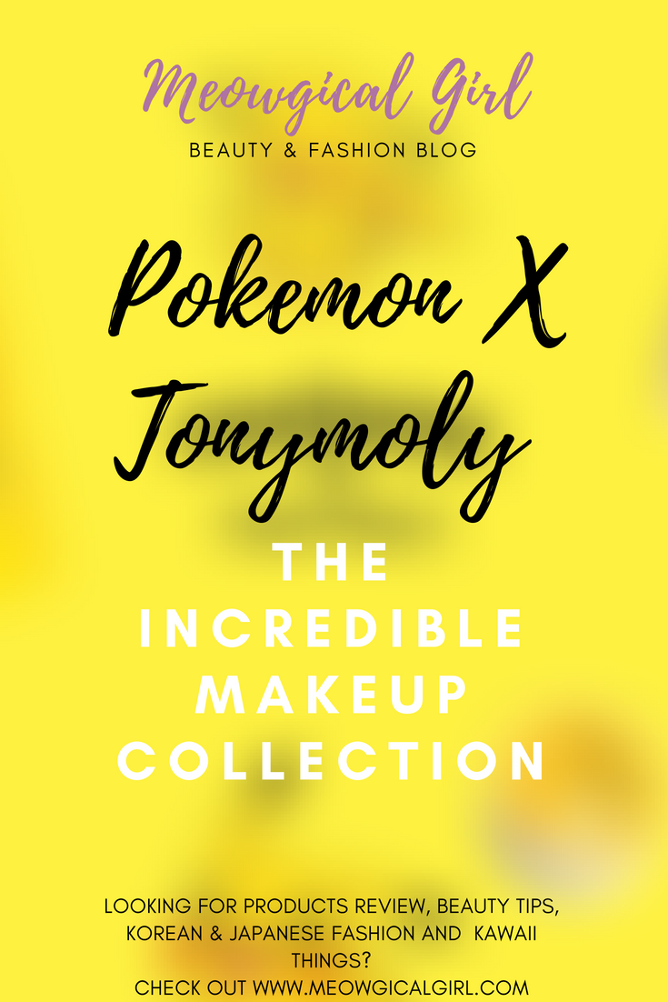The incredible pokemon inspired makeup collection