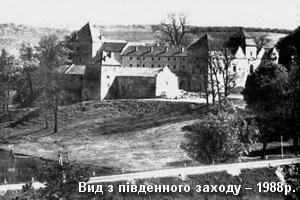 Вид замку з південного заходу 1988р.