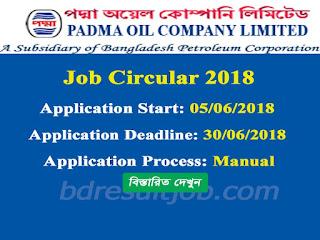 Padma Oil Company Limited (POCL) Job Circular 2018