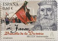 MCCLV ANIVERSARIO DE LA BATALLA DE LA VICTORIA, JACA
