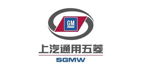 Informasi Lowongan Kerja SMK PT. SGMW Motor Indonesia (WULING MOTORS) GIIC Cikarang