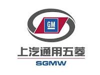 Lowongan Kerja Via Online PT SGMW Motor Indonesia GIIC Cikarang