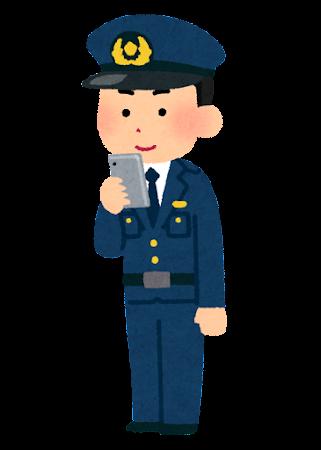 スマートフォンを使う警察官のイラスト(男性)