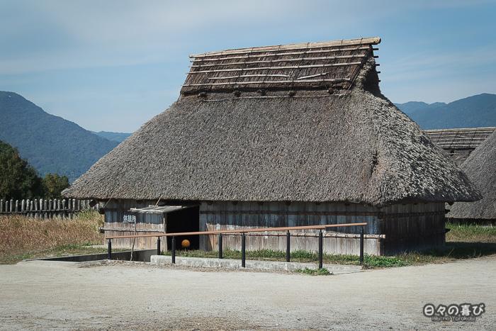 Petite chaumière à Nakanomura, parc Yoshinogari, Saga