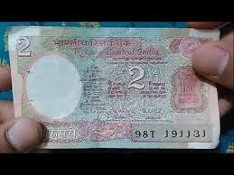 पुराने नोट हो या सिक्का जाने बेचने का अड्डा
