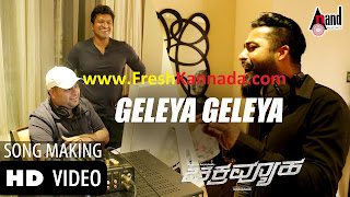 Chakravyuha Geleya Geleya Video