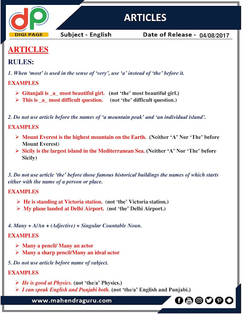 DP   Articles   04 - Aug -17