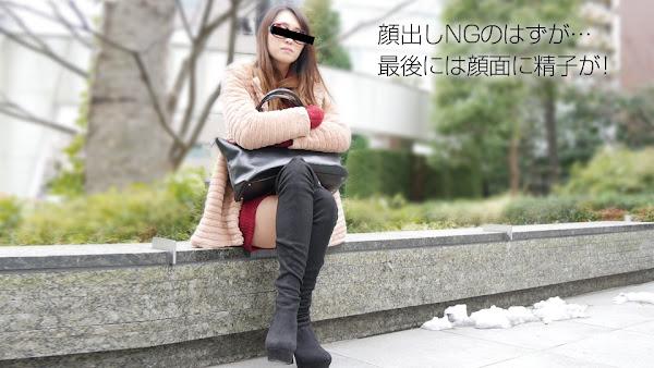 10musume 101118_01