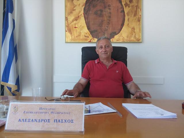 Ο Αλέκος Πάσχος για την εκλογή του στην προεδρία του Περιφερειακού Επιμελητηριακού Συμβουλίου Ηπείρου
