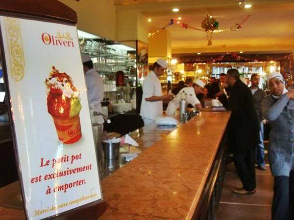 inghetata-oliveri-casablanca