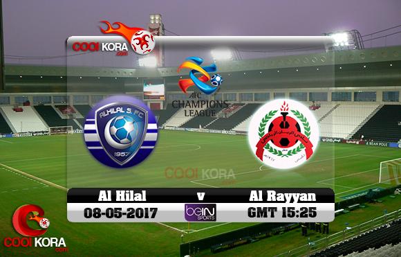 مشاهدة مباراة الريان والهلال اليوم 8-5-2017 في دوري أبطال آسيا
