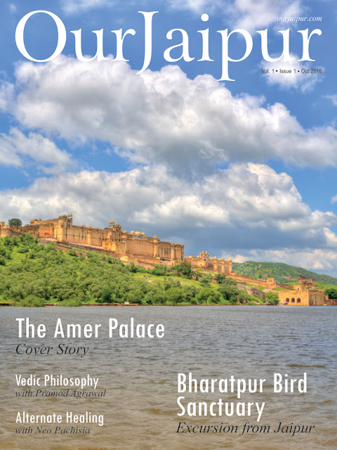 Our Jaipur eMagazine Oct Cover page.