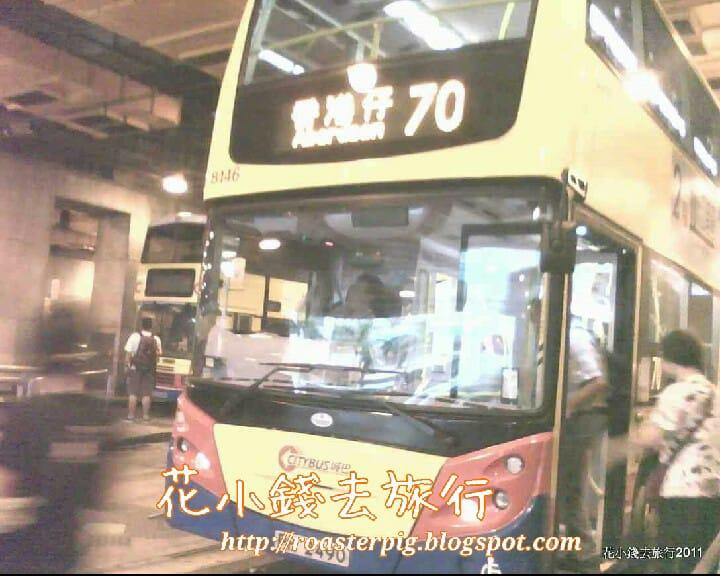 中環交易廣場往返華貴的70號新巴巴士