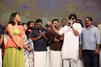 Power-Star-Pawan-kalyan-comments-on-Anasuya-At-Rangasthalam-Success-Meet-Andhra-Talkies