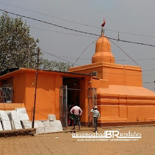 Deokund Aurangabad
