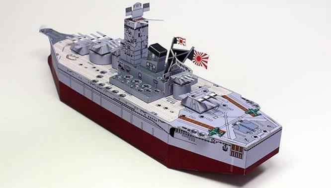 PAPERMAU: Battleship Yamato Paper Model In SD Style - by Paper Model